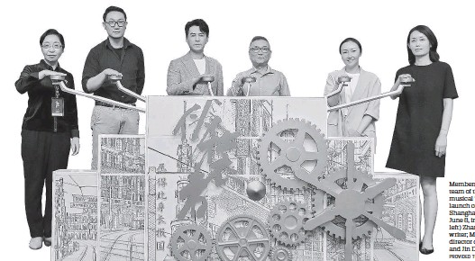 ?? PROVIDED TO CHINA DAILY ?? Members of the production team of the upcoming musical The Disguiser at its launch ceremony at Shanghai Media Group on June 8, including (from left) Zhang Yong, scriptwriter; Ma Chencheng, director of the stage show; and Jin Dong, its producer.