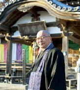 ??  ?? Head priest Nobuo Higuchi at the Saiko-ji Temple