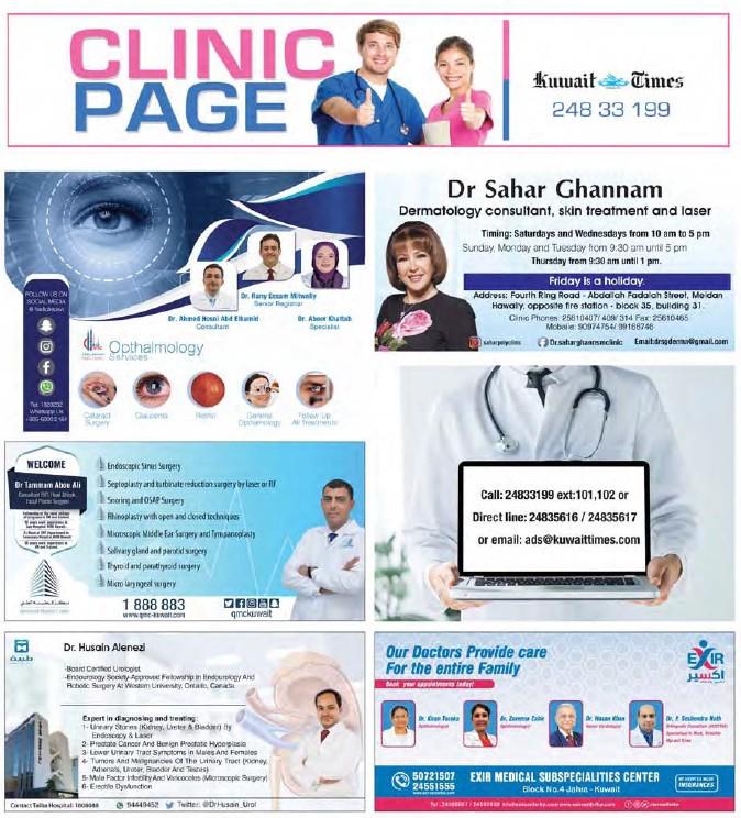 PressReader - Kuwait Times: 2019-04-24 - Researchers calculate