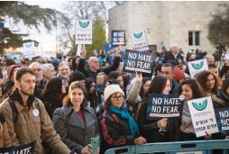 ?? (Hadas Parush/Flash90) ?? A RALLY against antisemitism. The report called to 'recognize the danger of disinformation online, and that antisemitism is an example of other forms of disinformation online.'