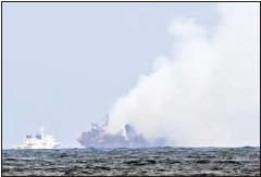 ?? AFP ?? Smoke billows from the MV X-Press Pearl off the coast of Sri Lanka on Monday.