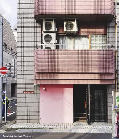 ??  ?? Pastel pink facades in Tomigaya.