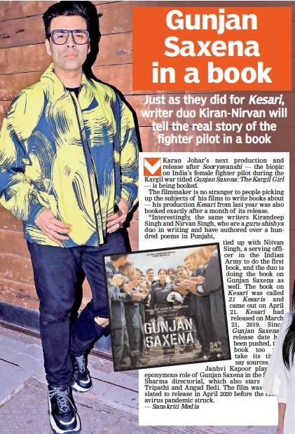 Pressreader The Asian Age 2020 04 13 Gunjan Saxena In A Book