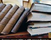 ??  ?? Согласно опросам ФОМ, до 40% жителей России не прочитывают в год ни одной книги