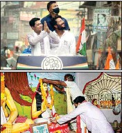 ?? MPOST ?? Abhishek Banerjee & Raj Chakraborty at Barrackpore roadshow. The TMC MP also visited the temple of Harichand Thakur on Friday