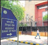 ?? HT PHOTO ?? This is in addition to on-tap liquidity window of ₹50,000 crore with tenors of up to three years at the repo rate.