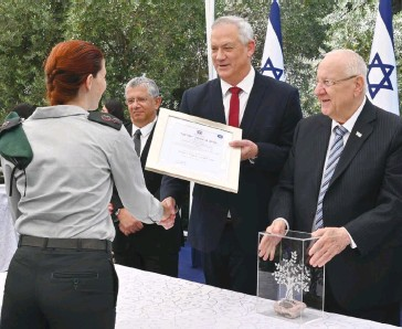 ?? (Defense Ministry) ?? PRESIDENT REUVEN Rivlin and Defense Minister Benny Gantz award the Israel Security Prize at the President's Residence on Monday.