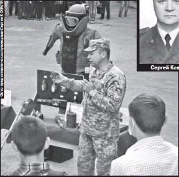 ??  ?? Сергей Коваль всегда первым работал с боеприпасами, а уже потом допускал подчиненных