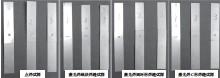 ??  ?? 图5 电阻点焊及激光搭接焊试样