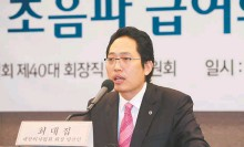 ?? Yonhap ?? Korea Medical Assocation President Choi Dae-zip declares war against President Moon Jae-in's healthcare policy at a press conference in Seoul on March 30.