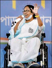 ?? PIC/AMIT DATTA ?? All India Trinamool Congress supremo Mamata Banerjee attends an election public meeting at Palta in North 24-Parganas on Friday