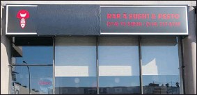?? PIERRE OBENDRAUF/ THE GAZETTE ?? Owners of the Fukyu sushi restaurant in Côte-des-Neiges were forced to change their sign by Quebec Superior Court. They chose a new name: Kabuki Bar à Sushi.