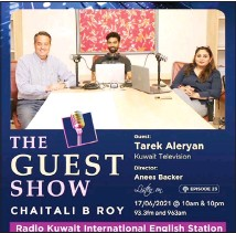 ??  ?? The Guest Show poster
