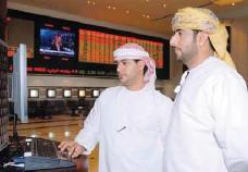 PressReader - Oman Daily Observer: 2019-05-08 - MSM discloses