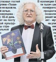 ?? Сергей ЛОЗЮК ??