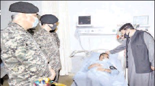 ??  ?? RAWALPINDI