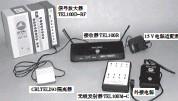??  ?? 图9 MP150生理信号记录分析系统