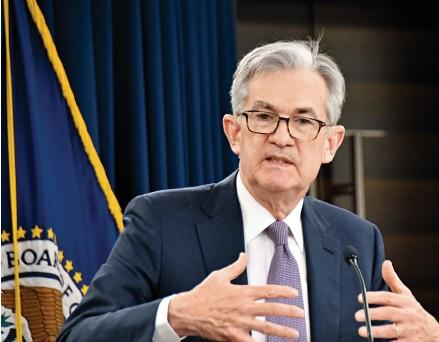 ??  ?? 本週三聯儲局主席鮑威爾暗示,經濟復甦仍未達到可以開始縮減買債的程度。(中新社圖片)
