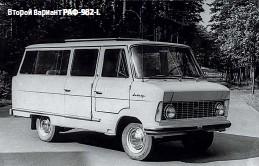 ??  ?? Второй вариант РАФ-982-I.