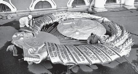 ?? Фото РИА Новости ?? Эпоха СССР стала ренессансом для искусства не только в России, но и в союзных республиках.
