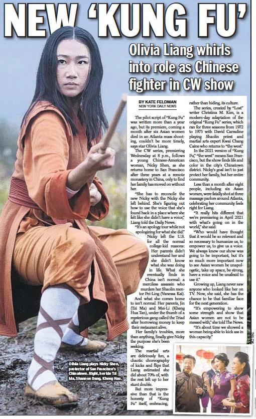 ??  ?? Olivia Liang plays Nicky Shen, protector of San Francisco's Chinatown. Right, her kin Tzi Ma, Shannon Dang, Kheng Hau.
