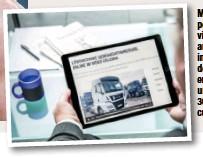 ??  ?? MAN TopUsed peut répondre virtuellement aux demandes individuelles des clients en leur offrant une visite à 360° du véhicule.