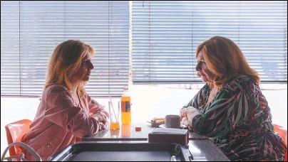 ?? GZA TAREA FINA ?? CONFLICTO. Las actrices Rita Cortese y Valeria Lois lucen en este duelo actoral de Paula Hernández.