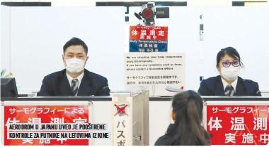 ??  ?? AERODROM U JAPANU UVEO JE POOŠTRENE KONTROLE ZA PUTNIKE NA LETOVIMA IZ KINE