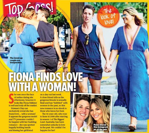 fiona dating shameless