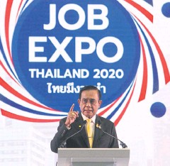 ??  ?? WEL­COM­ING ALL: Prime Min­is­ter Prayut Chan-o-cha ges­tures while pre­sid­ing over a cer­e­mony for the Job Expo Thai­land 2020, which is or­gan­ised by the Min­istry of Labour to help pro­vide over a mil­lion job po­si­tions in the coun­try and over­seas to the unem­ployed and new grad­u­ates dur­ing the eco­nomic re­ces­sion caused by Covid-19.