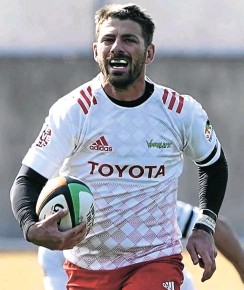 ??  ?? Springbok fullback Willie le Roux is captivated by the lure of the British Lions tour.