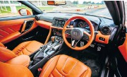 ??  ?? The interior is an improvement with more luxury to match the tech.