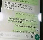 ??  ?? Alvin在张毓豪的追问下,表示自己将失踪一阵子,待处理好所有事情后,再向他解释。