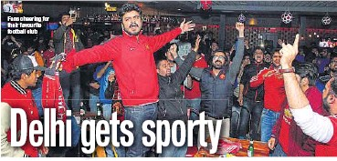 ?? PHOTOS: HTCS ?? Fans cheering for their favourite football club