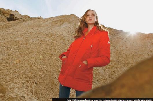 ??  ?? Ткань RPET из переработанного пластика, из которой пошита куртка, обладает антибактериальными и гипоаллергенными свойствами, практична и долговечна