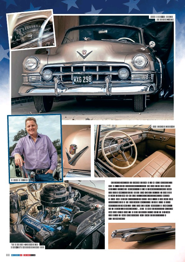 ??  ?? Marco Molino. '49 was the first year for Cadillac's overhead-valve V8. 1950 Cadillac Series 62 convertible. Tan leather interior.