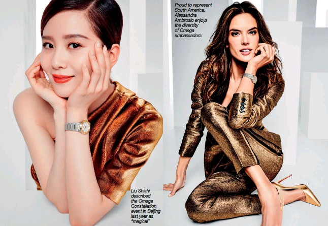 """??  ?? Proud to represent South America, Alessandra Ambrosio enjoys the diversity of Omega ambassadors Liu Shishi described the Omega Constellation event in Beijing last year as """"magical"""""""