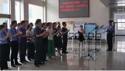 ??  ?? 白河县检察院 12309 揭牌仪式。