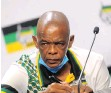?? SUSPENDED ANC secretary-general Ace Magashule ??
