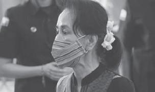 ??  ?? Aung San Suu Kyi est poursuivie, entre autres, pour violation d'une loi sur les secrets d'Etat datant de l'époque coloniale