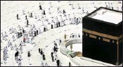 ?? PTI ?? Muslim pilgrims circumambulate around the Kaaba, the cubic building at the Grand Mosque, during the minor pilgrimage, known as Umrah, marking the holy month of Ramadan, in the Muslim holy city of Mecca, Saudi Arabia, Tuesday