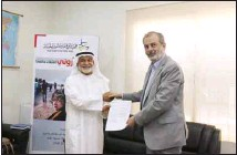 ?? KUNA photo ?? UNHCR and the Kuwaiti Sheikh Abdullah Al-Nouri Charity during the signing of the grant deal to aid Syrian refugees.