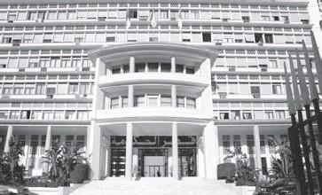 ??  ?? Palais du gouvernement