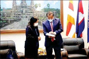 ?? TOURISM MINISTRY ?? Philippine ambassador to Cambodia Maria Amelita C Aquino (left) meets tourism minister Thong Khon on Wednesday.