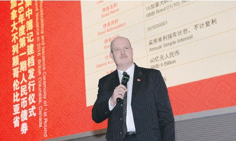 ?? GOVERNMENT OF B.C. ?? B.C. Finance Minister Michael de Jong speaks at the Beijing Financial Assets Exchange in January. De Jong cited the province's status as one of the first jurisdictions to issue Panda Bonds (bonds in renminbi issued in the Chinese market) as a sign of B.C.'s ability to diversify.