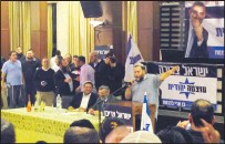 ??  ?? The Kahanist Jewish Power party could win seats
