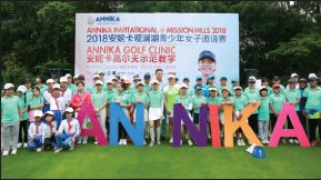??  ?? 10-time Major Champion Annika Sorenstam at Mission Hills Shenzhen for the 8th Annika Invitational at Mission Hills earlier this year
