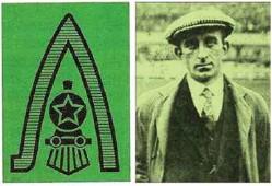 ??  ?? 1937 год. «Локомотив» Москва. Тренер Жюль Лимбек