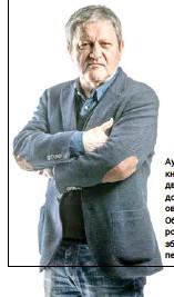 ??  ?? Аутор је књижевник, двоструки добитник НИНове награде. Објавио је десет романа, три збирке прича и пет књига есеја.
