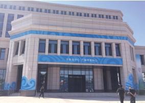 ??  ?? 第十三届全运会主新闻中心大楼